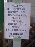 Oyasumi_3