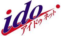 Idorogo