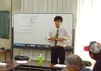Iwazzemi5