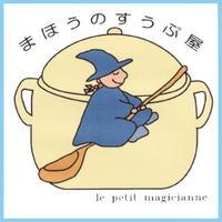 Soup11_2