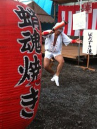 Taiyousai1